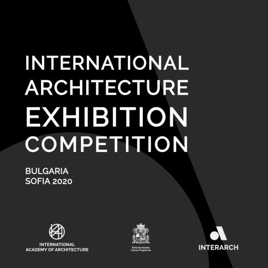 iaa-exhibition-competition